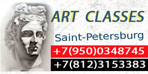 Art classes in Saint-Petersburg Russia